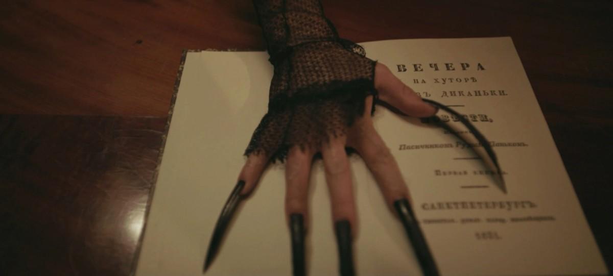Гоголь. Страшная месть кадр 8