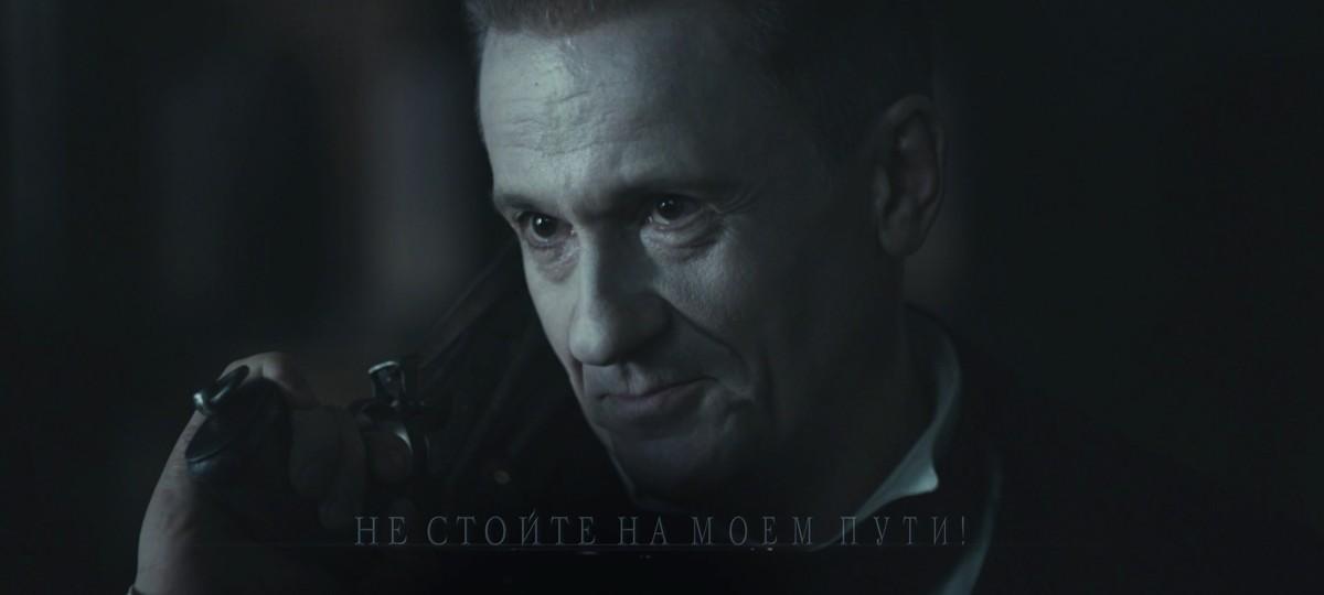 Гоголь. Страшная месть кадр 9