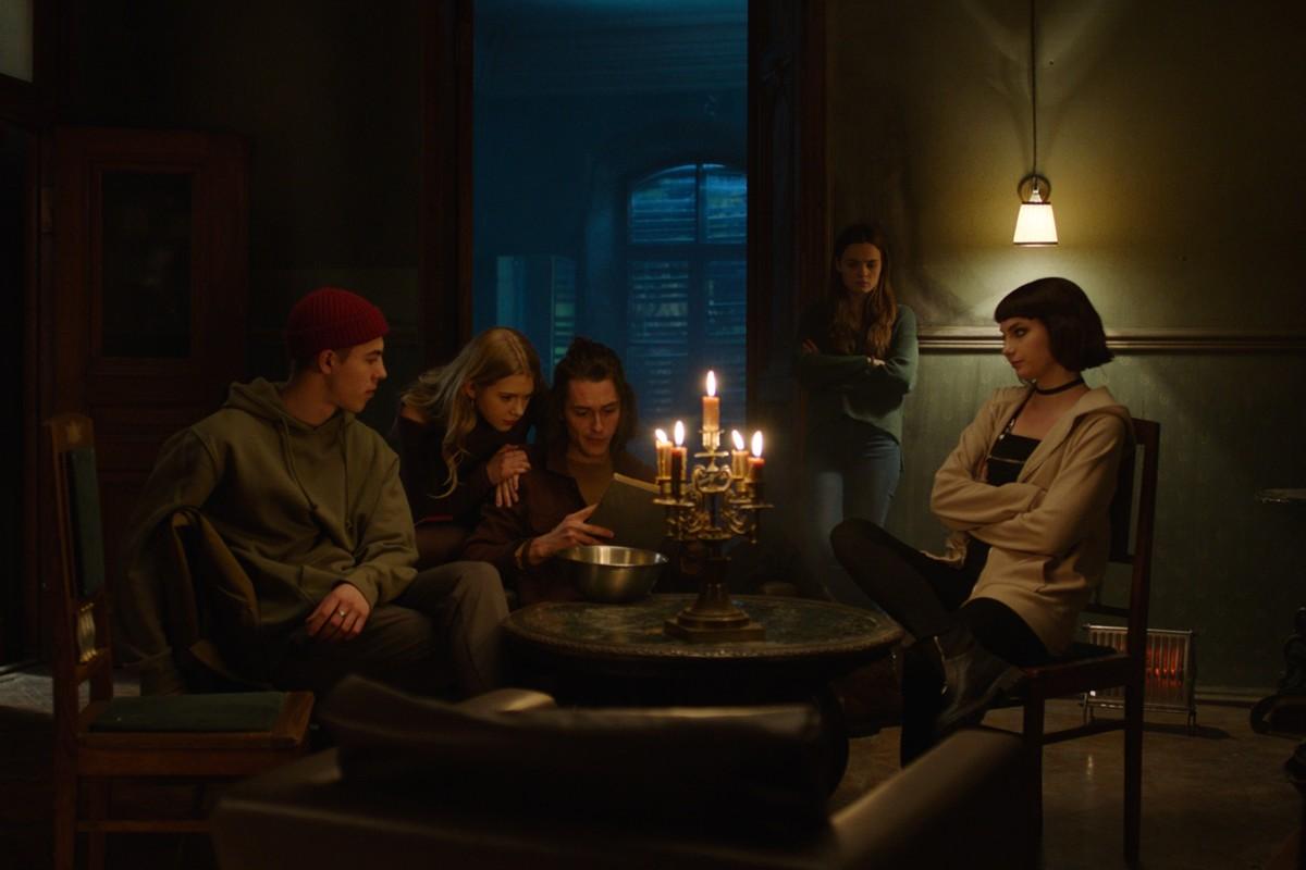 Гости кадр 2
